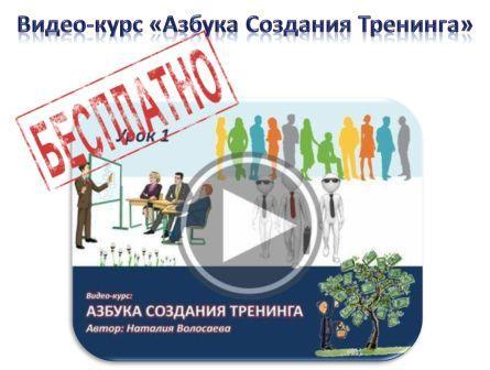 free_azbyka