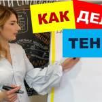 Как нарисовать ТЕНЬ предметам и шрифтам в СКРАЙБИНГЕ